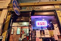 All Asia Cuisine & Cocktail